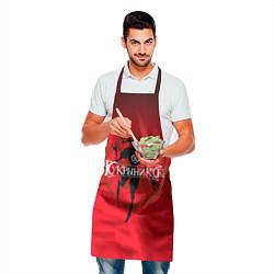 Фартук кулинарный Кукрыниксы: Дьявол цвета 3D — фото 2