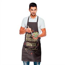 Фартук кулинарный Лучший бармен: Original Quality цвета 3D — фото 2