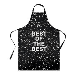 Фартук кулинарный Лучший цвета 3D — фото 1