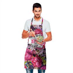Фартук кулинарный Дочке цвета 3D — фото 2