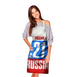 Фартук кулинарный Russia: from 21 цвета 3D — фото 2