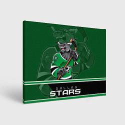 Холст прямоугольный Dallas Stars цвета 3D — фото 1