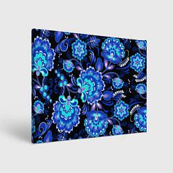 Холст прямоугольный Синяя хохлома цвета 3D — фото 1