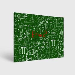 Холст прямоугольный E=mc2: Green Style цвета 3D-принт — фото 1