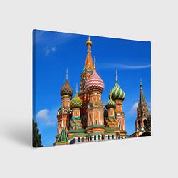 Холст прямоугольный Храм Василия Блаженного цвета 3D-принт — фото 1