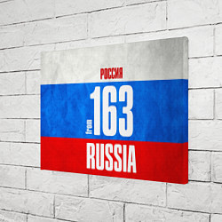 Холст прямоугольный Russia: from 163 цвета 3D — фото 2