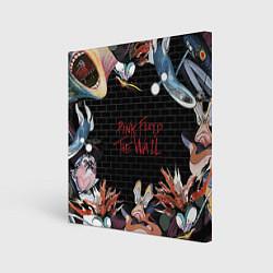 Холст квадратный Pink Floyd: The Wall цвета 3D — фото 1