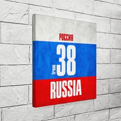 Холст квадратный Russia: from 38 цвета 3D-принт — фото 2