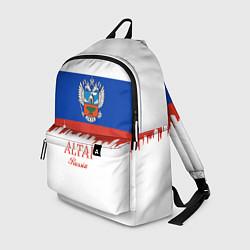 Рюкзак Altai: Russia цвета 3D-принт — фото 1
