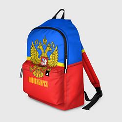 Рюкзак Новосибирск: Россия цвета 3D-принт — фото 1
