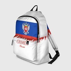Рюкзак Crimea, Russia цвета 3D-принт — фото 1