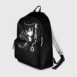 Рюкзак Kirito цвета 3D-принт — фото 1