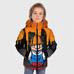 Куртка зимняя для мальчика Строитель 1 цвета 3D-черный — фото 2