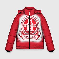 Куртка зимняя для мальчика ПМГМУ цвета 3D-черный — фото 1