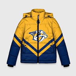 Детская зимняя куртка для мальчика с принтом NHL: Nashville Predators, цвет: 3D-черный, артикул: 10112236106063 — фото 1