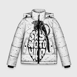Куртка зимняя для мальчика Say no to War цвета 3D-черный — фото 1