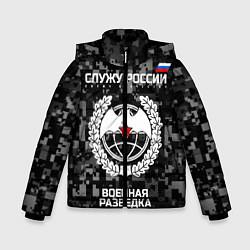 Куртка зимняя для мальчика Служу России: военная разведка цвета 3D-черный — фото 1