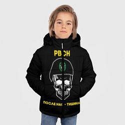 Куртка зимняя для мальчика РВСН: после нас тишина цвета 3D-черный — фото 2