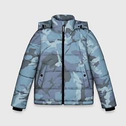 Куртка зимняя для мальчика Камуфляж: голубой/синий цвета 3D-черный — фото 1