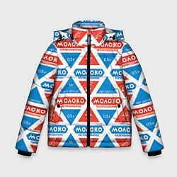 Куртка зимняя для мальчика Молоко пастеризованное цвета 3D-черный — фото 1