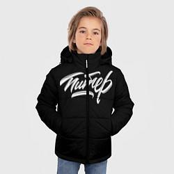 Детская зимняя куртка для мальчика с принтом Чисто Питер, цвет: 3D-черный, артикул: 10136599306063 — фото 2