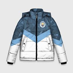 Детская зимняя куртка для мальчика с принтом Manchester City FC: Sport, цвет: 3D-черный, артикул: 10137034906063 — фото 1