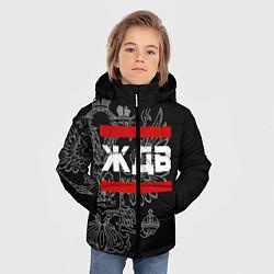 Куртка зимняя для мальчика ЖДВ: герб РФ цвета 3D-черный — фото 2