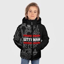 Куртка зимняя для мальчика Штурман: герб РФ цвета 3D-черный — фото 2