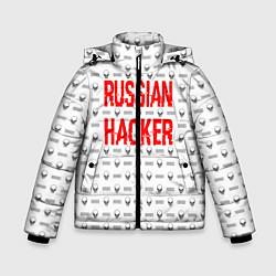 Куртка зимняя для мальчика Russian Hacker: White Style цвета 3D-черный — фото 1