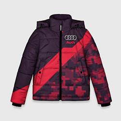 Куртка зимняя для мальчика Audi: Red Pixel цвета 3D-черный — фото 1