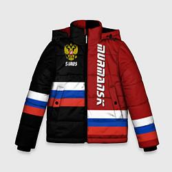 Куртка зимняя для мальчика Murmansk, Russia цвета 3D-черный — фото 1