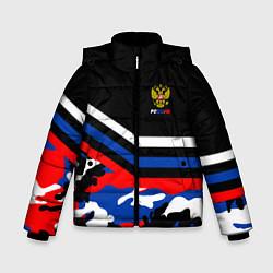 Куртка зимняя для мальчика Россия: Камуфляж цвета 3D-черный — фото 1