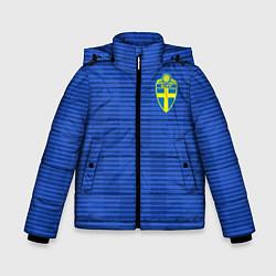 Детская зимняя куртка для мальчика с принтом Сборная Швеции: Гостевая ЧМ-2018, цвет: 3D-черный, артикул: 10151652906063 — фото 1