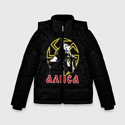 Куртка зимняя для мальчика АлисА: Коловрат цвета 3D-черный — фото 1
