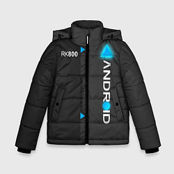 Куртка зимняя для мальчика RK800 Android цвета 3D-черный — фото 1