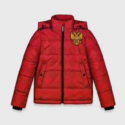 Детская зимняя куртка для мальчика с принтом Форма сборной России, цвет: 3D-черный, артикул: 10155350706063 — фото 1