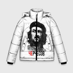 Куртка зимняя для мальчика Черчесов цвета 3D-черный — фото 1