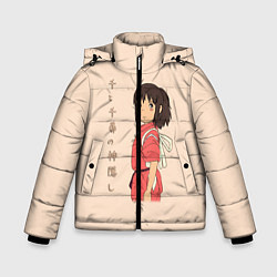 Детская зимняя куртка для мальчика с принтом Унесённые призраками, цвет: 3D-черный, артикул: 10155933306063 — фото 1