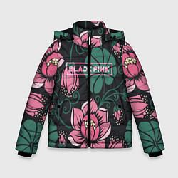 Куртка зимняя для мальчика Black Pink: Delicate Flowers цвета 3D-черный — фото 1