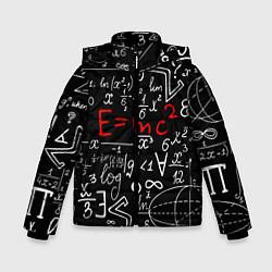 Детская зимняя куртка для мальчика с принтом Формулы физики, цвет: 3D-черный, артикул: 10160468506063 — фото 1