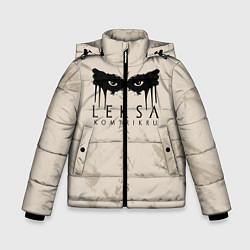Куртка зимняя для мальчика Leksa Komtrikru цвета 3D-черный — фото 1