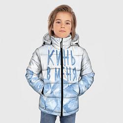 Куртка зимняя для мальчика GONE Fludd - Кубик Льда цвета 3D-черный — фото 2