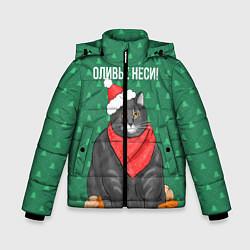 Куртка зимняя для мальчика Оливье неси цвета 3D-черный — фото 1