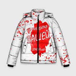 Куртка зимняя для мальчика GONE Fludd - Зашей цвета 3D-черный — фото 1