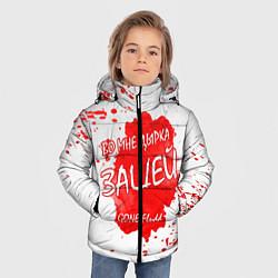 Куртка зимняя для мальчика GONE Fludd - Зашей цвета 3D-черный — фото 2