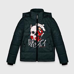 Куртка зимняя для мальчика Безумный азарт цвета 3D-черный — фото 1