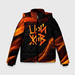 Куртка зимняя для мальчика Цой жив цвета 3D-черный — фото 1
