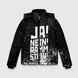 Куртка зимняя для мальчика Ja Nein: Rammstein цвета 3D-черный — фото 1