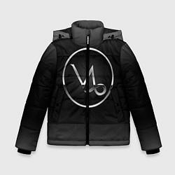 Куртка зимняя для мальчика Capricorn Козерог цвета 3D-черный — фото 1