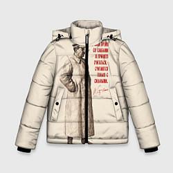 Детская зимняя куртка для мальчика с принтом Сталин, цвет: 3D-черный, артикул: 10199900506063 — фото 1